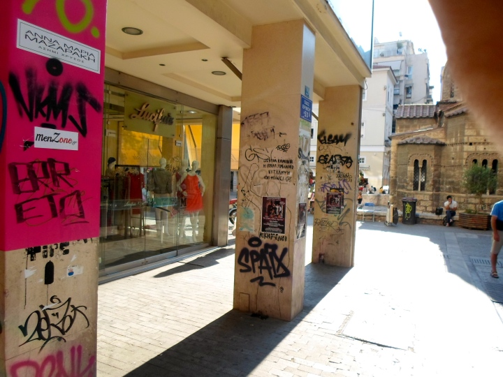 Syntagma square graffiti from the riots and protets!